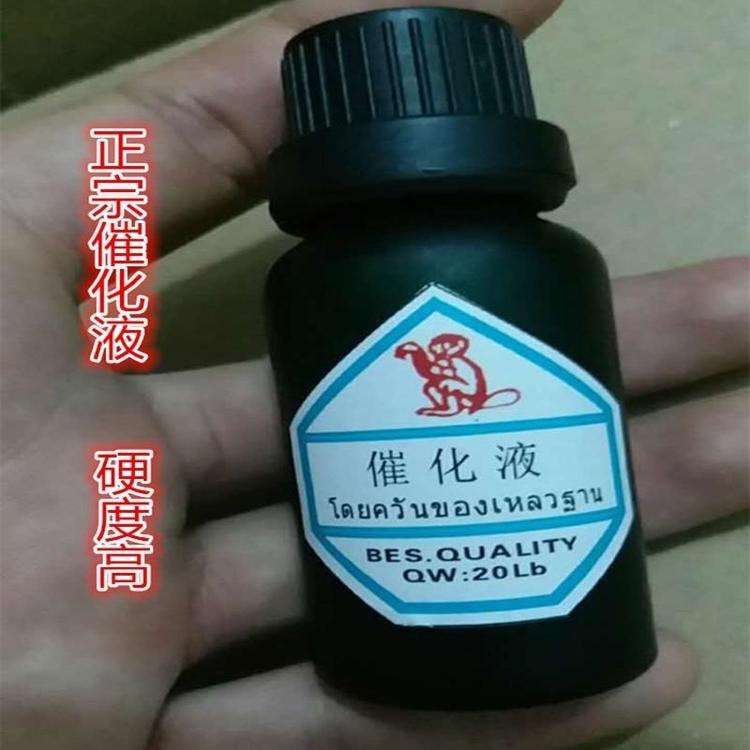 增烟剂泰国猴头牌缅味香精20克一瓶质量保障
