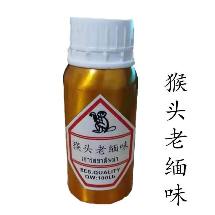 增烟剂价格泰国猴头牌缅味香精20克一瓶品质保障