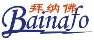 郑州拜纳佛生物工程股份有限日本护士在线视频XXXX免费