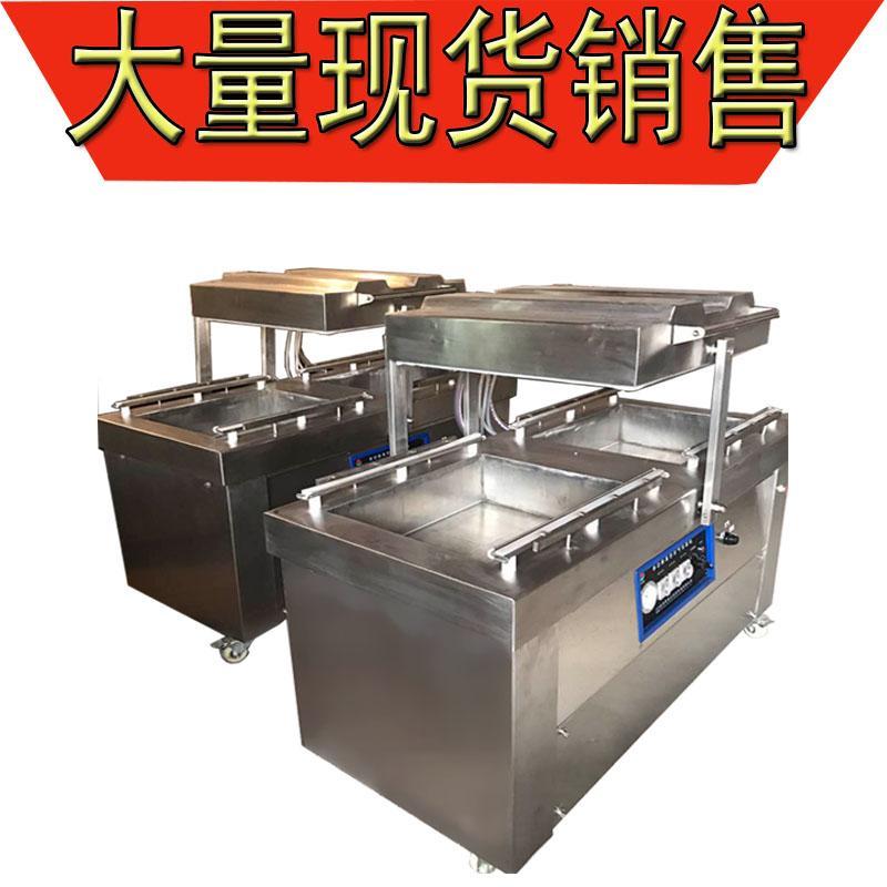 粽子连续式包装机 糯米粽子鲜肉粽子单室双室滚动式包装机