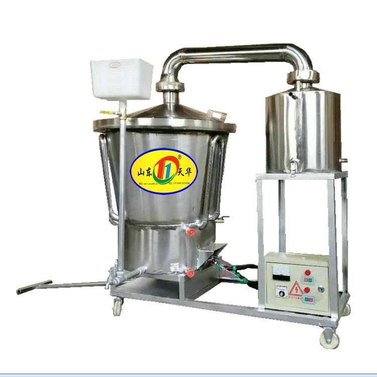 50斤粮酿酒设备  不锈钢分体式烧酒锅
