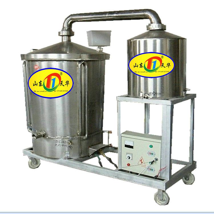 双层锅蒸汽导热蒸酒设备厂家现货