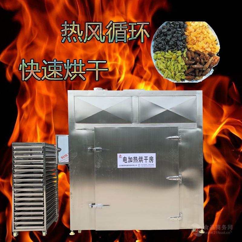 人参片烘干箱 可移动电加热烘干设备