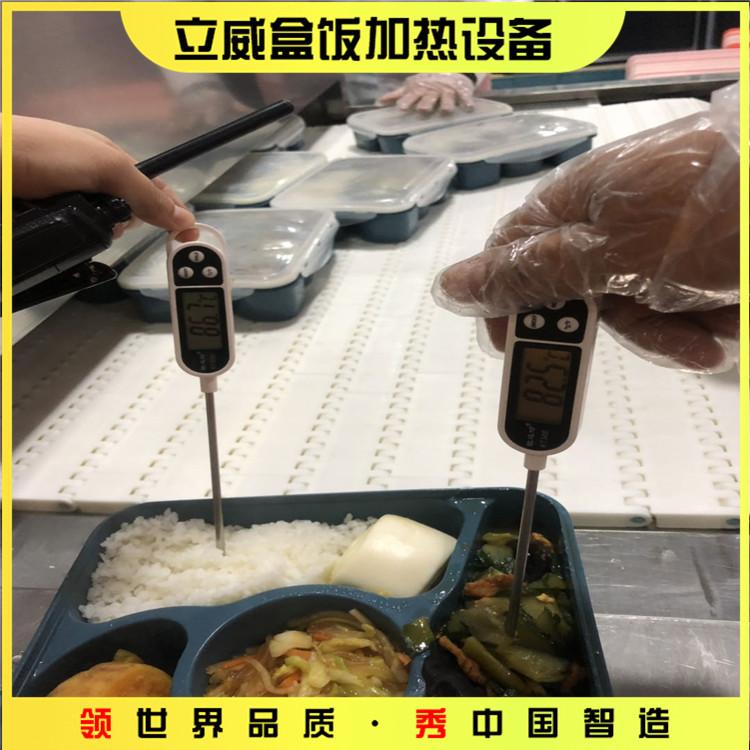 立威出品-快餐二次回温设备 可连接打餐线方便操作