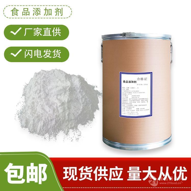 食品添加剂 维生素C钠 防腐剂 L-抗坏血酸钠价格