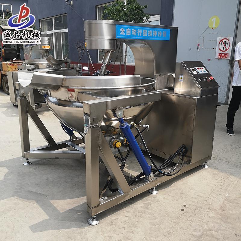 商用大型厨房炒菜机 火锅底料辣椒酱炒料机 厂家出售