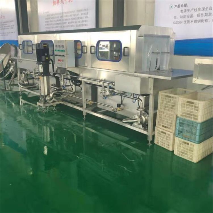 山东洗筐机厂家批发 新型塑料筐清洗机