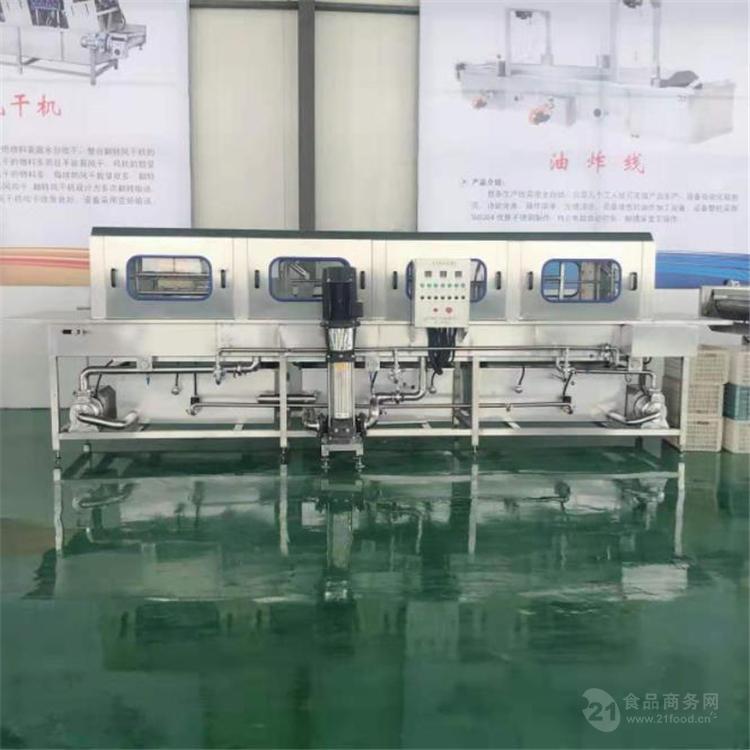 山东塑料周转筐清洗灭菌机器 新型洗筐机