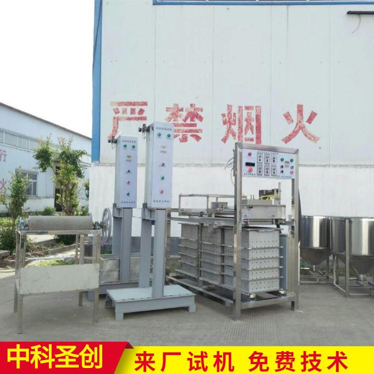 仿手工豆腐皮机视频 东平自动豆腐皮机 豆制品机械厂家现货