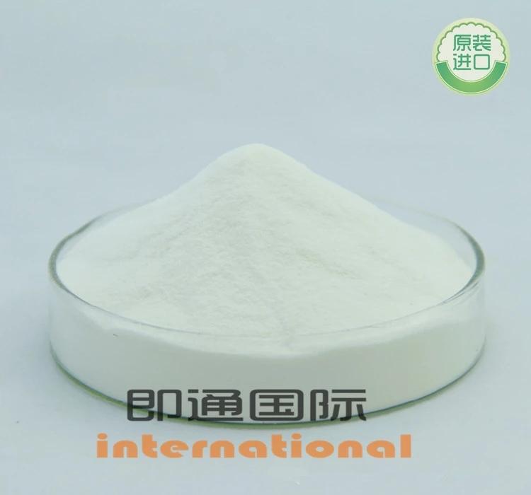 工厂价 现货 食品级 可得然胶/热凝胶/凝结多糖/增稠剂稳定剂