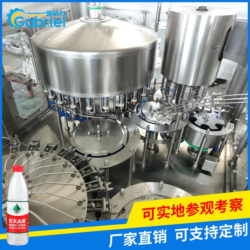 矿泉水灌装生产线全自动550ml常压灌装