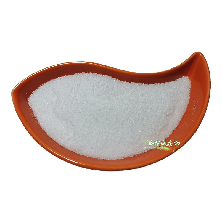 现货供应 食品级 赤藓糖醇 低热量甜味剂粉末100目口感纯正1kg