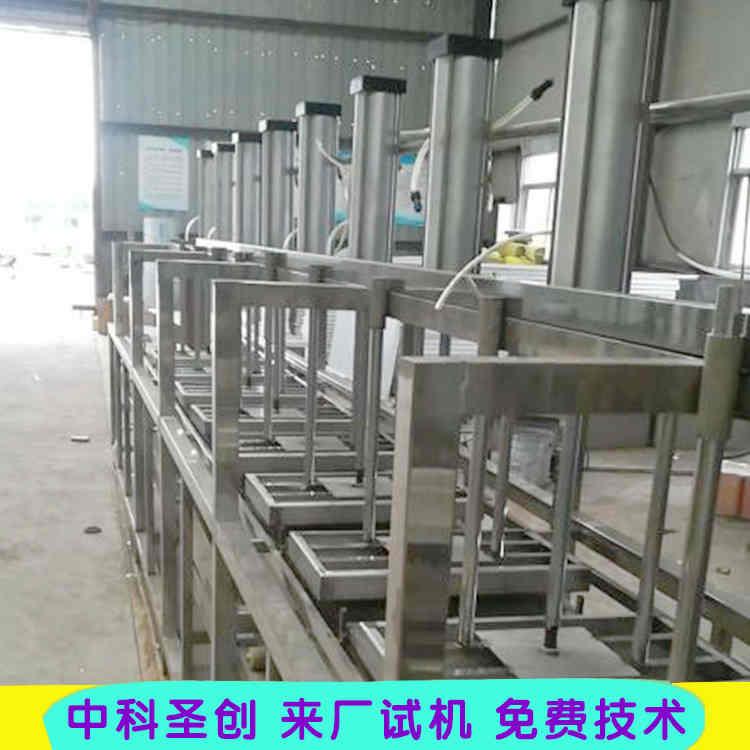 大型全自动豆腐机 自动气压泼脑豆腐生产线 免费安装教学