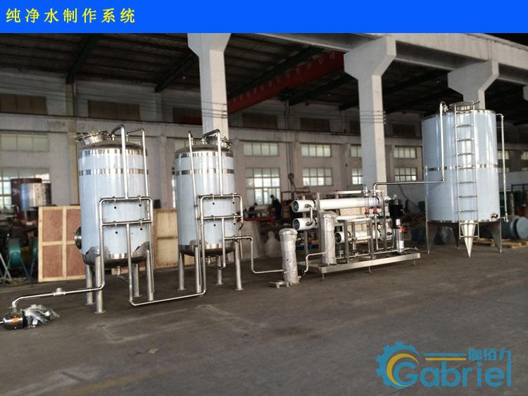 瓶装汽水生产线