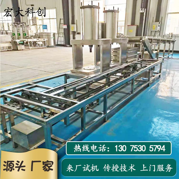 驻马店大型豆腐皮机生产线 数控豆腐皮机流水线价格