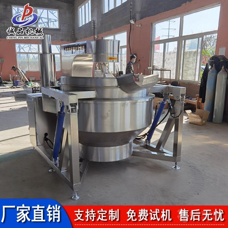 大型中央厨房炒菜机 电加热行星搅拌炒锅 馅料炒料机