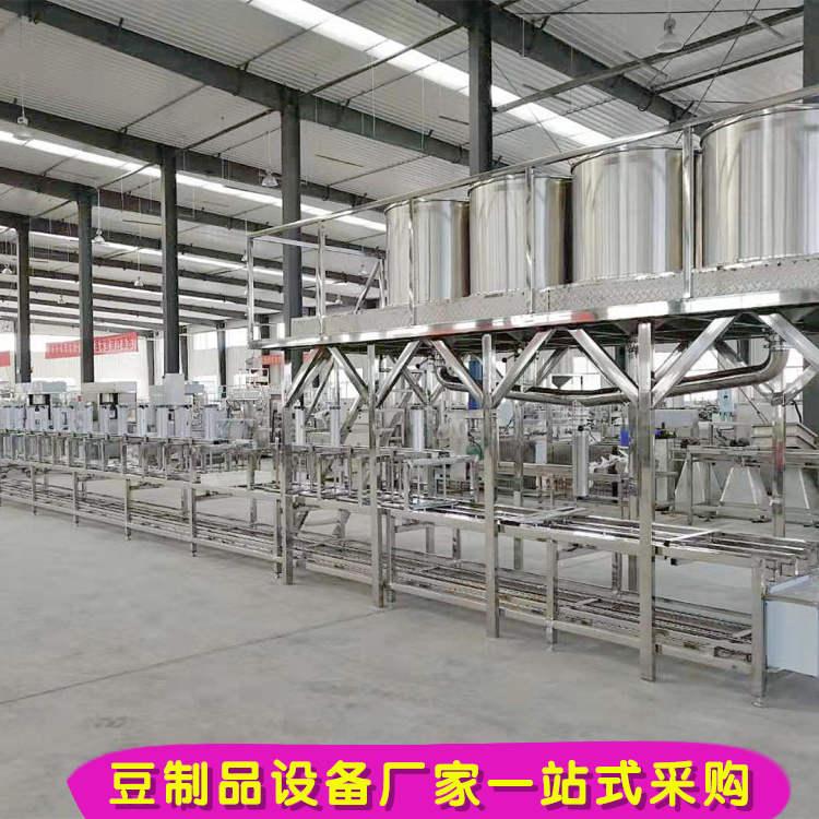 石膏卤水老豆腐生产线 步进式连续气压豆腐机 免费安装教学