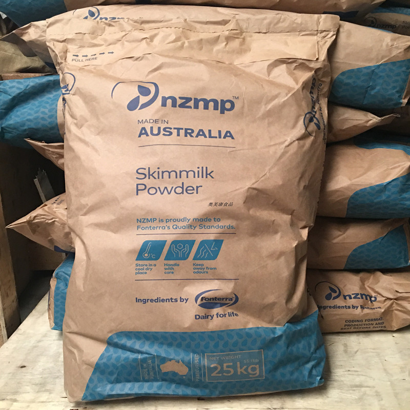 新西兰恒天然脱脂奶粉25kg商用成人牛轧糖酸奶麻辣烫烘焙原料