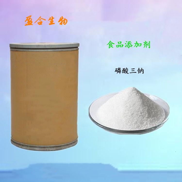 食品级磷酸三钠(7601-54-9)