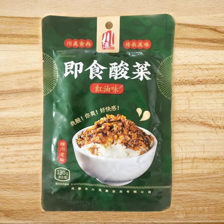 川傳四川老壇泡椒味即食酸菜