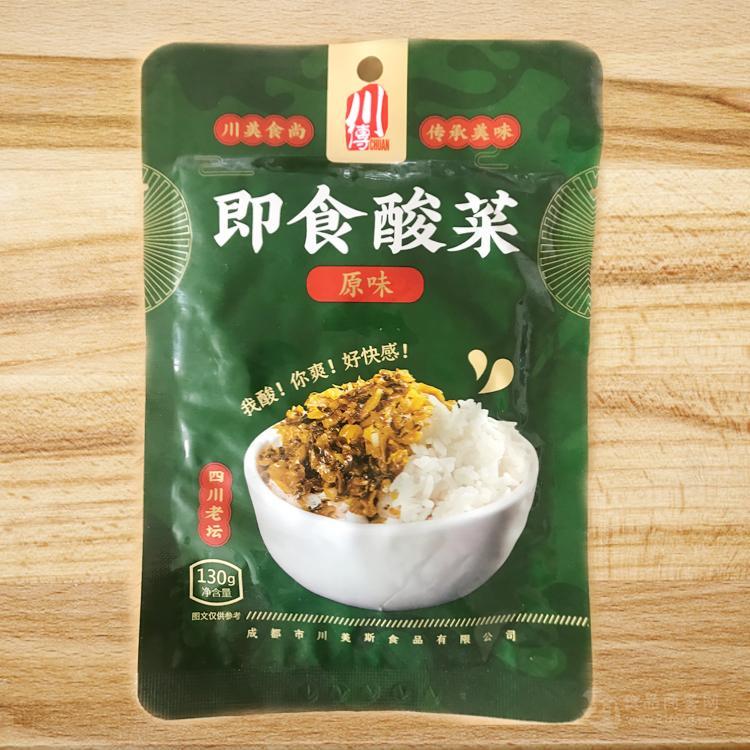 川傳四川老壇原味即食酸菜