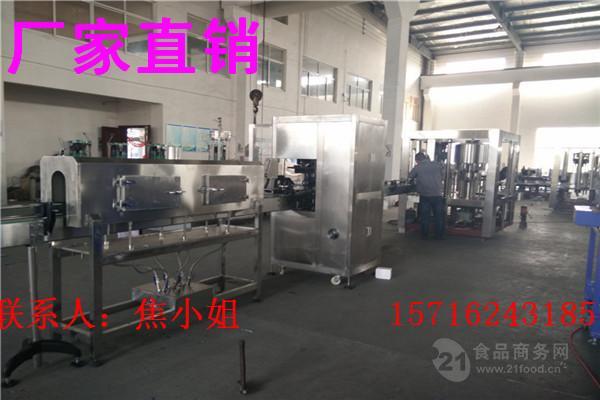 瓶装含气饮料灌装机生产线