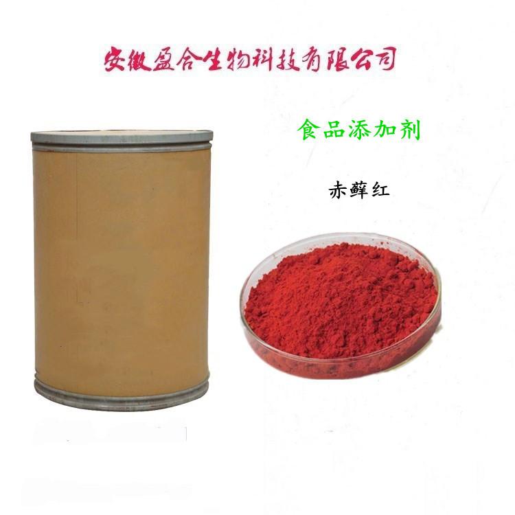 食品级赤藓红色素生产厂家(568-63-8)