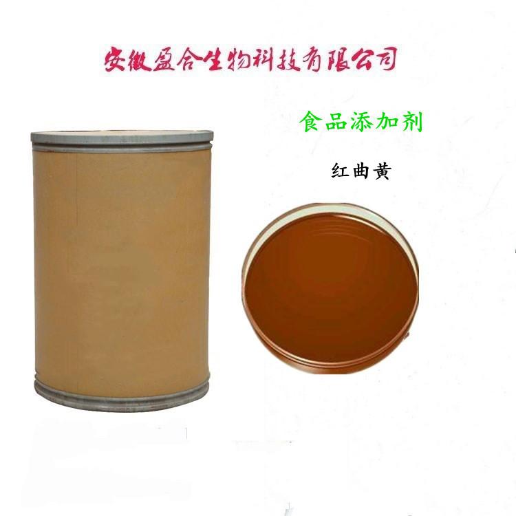 食品级红曲黄色素生产厂家(红曲黄)