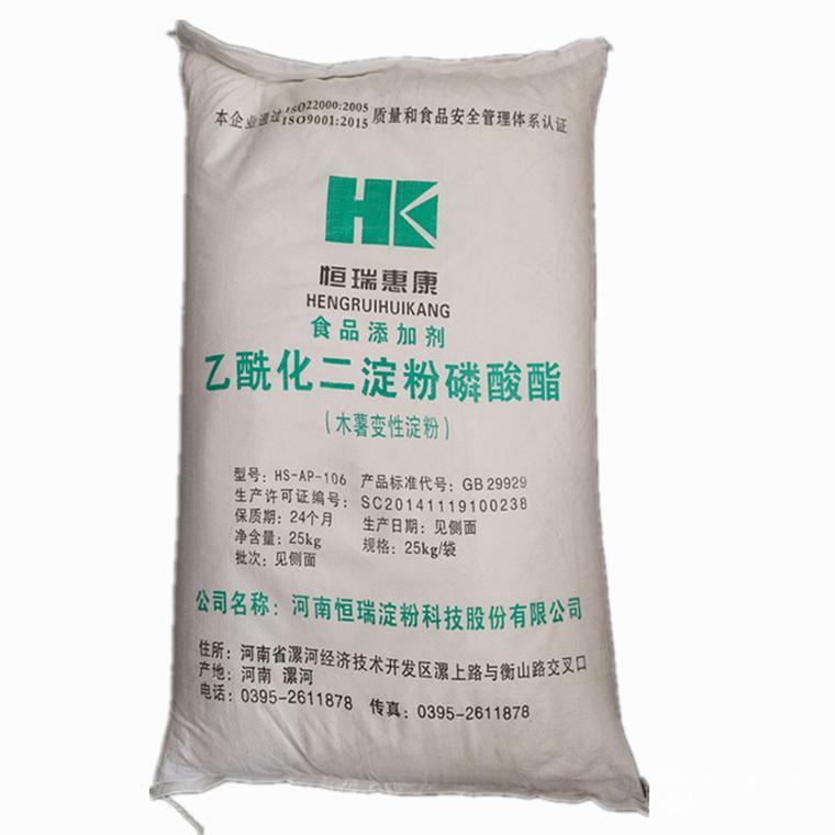现货供应乙酰化二淀粉磷酸酯 食品级 木薯变性淀粉 食品增稠剂