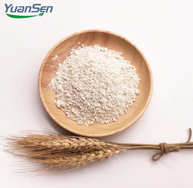 工厂批发  食品级大米蛋白  保健品配料