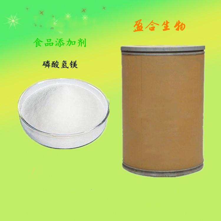食品级磷酸氢镁