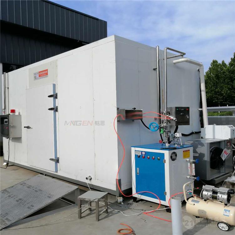 肉類低溫高濕解凍機 牛肉四分體解凍機 豬肉緩化設備
