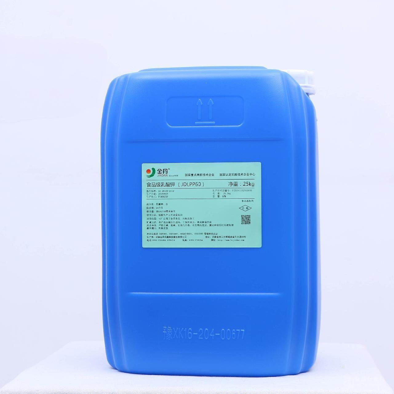 乳酸钾价格