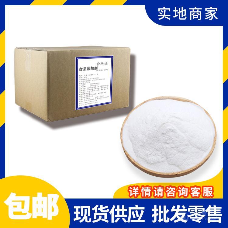 BHT生产厂家 西安浩天品牌