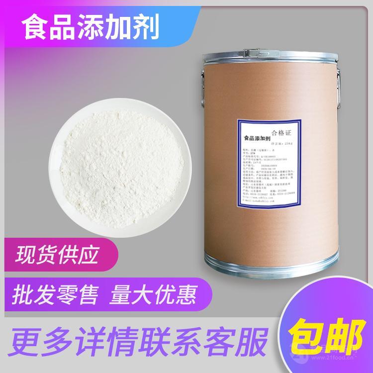 DL-苏氨酸生产厂家西安浩天