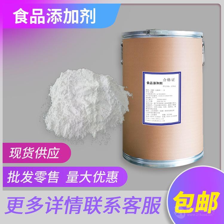 低亚硫酸钠 批发零售 西安浩天