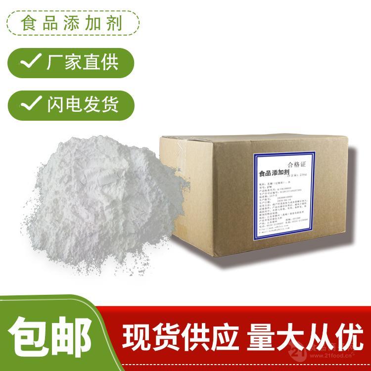 乙基麦芽酚分类及鉴别方法
