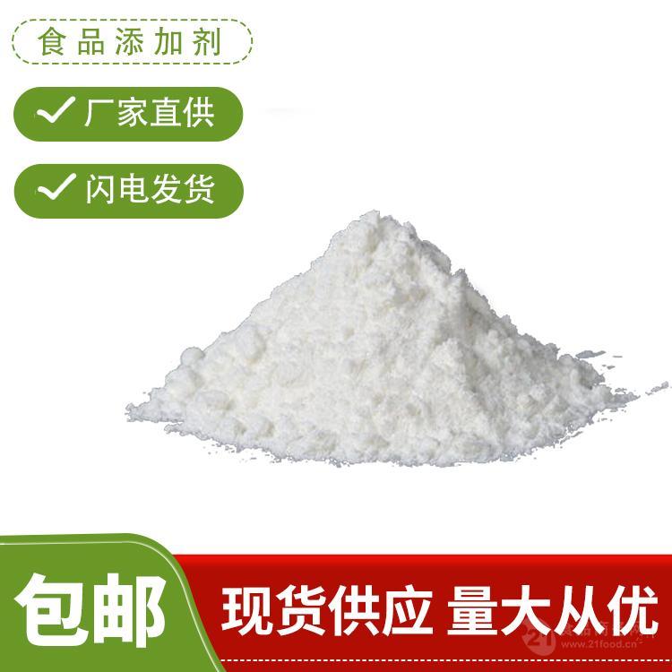特丁基对苯二酚的应用CAS1948-33-0