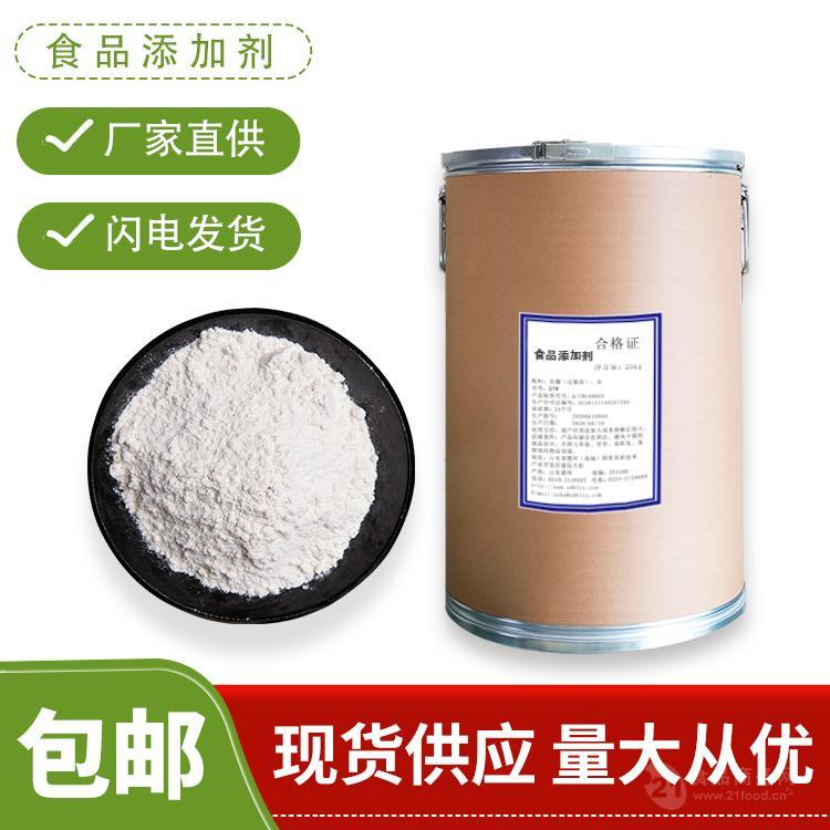 西安浩天 食品级 微晶纤维素 建议用量