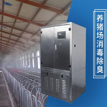 猪场雾化机 喷雾降温设备