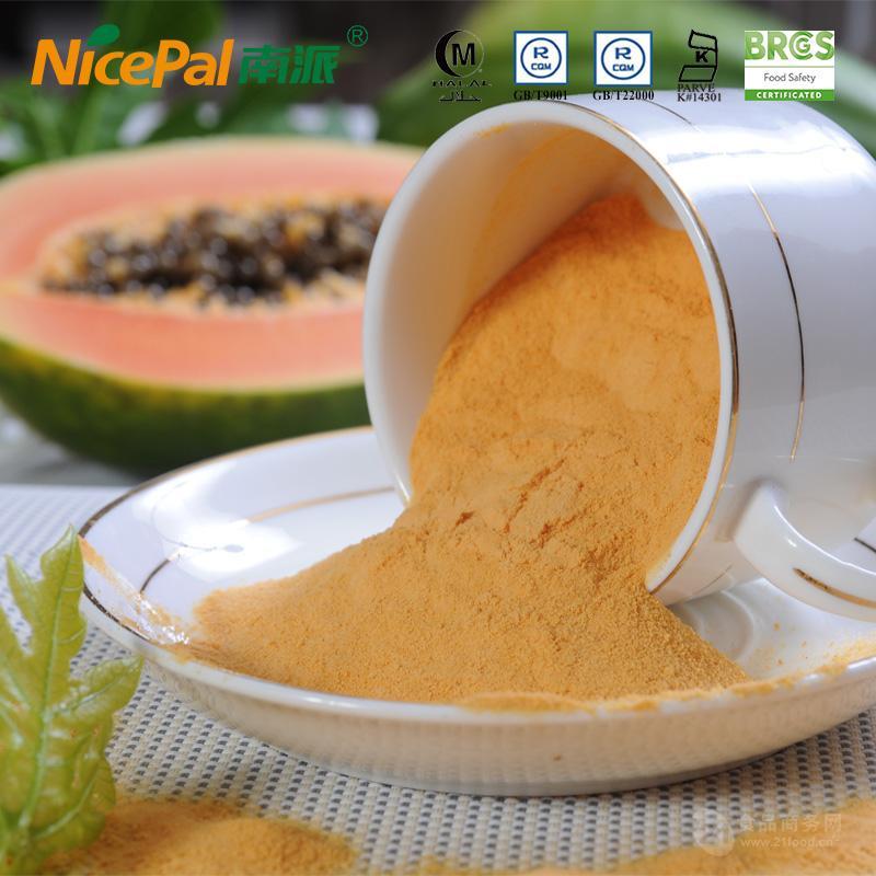 南派木瓜粉海南水果植物固体饮料冲调饮品养生粉食品原料