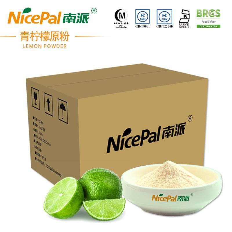 南派青柠檬粉海南水果冲调饮品植物固体饮料食品原料15kg/箱A801