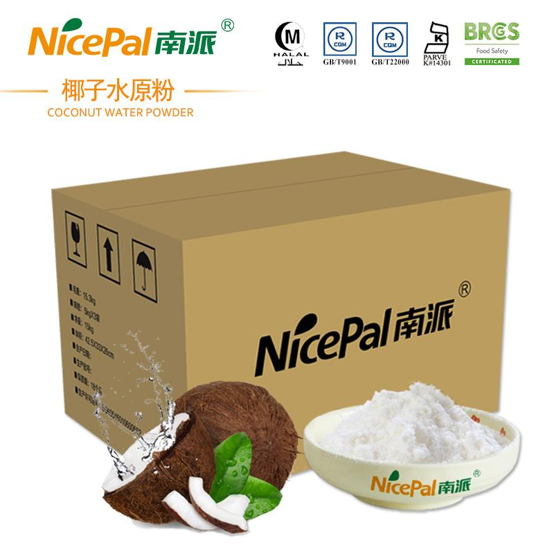 南派椰子水粉海南水果粉固体饮料冲调饮品食品级原料批发15kg/箱