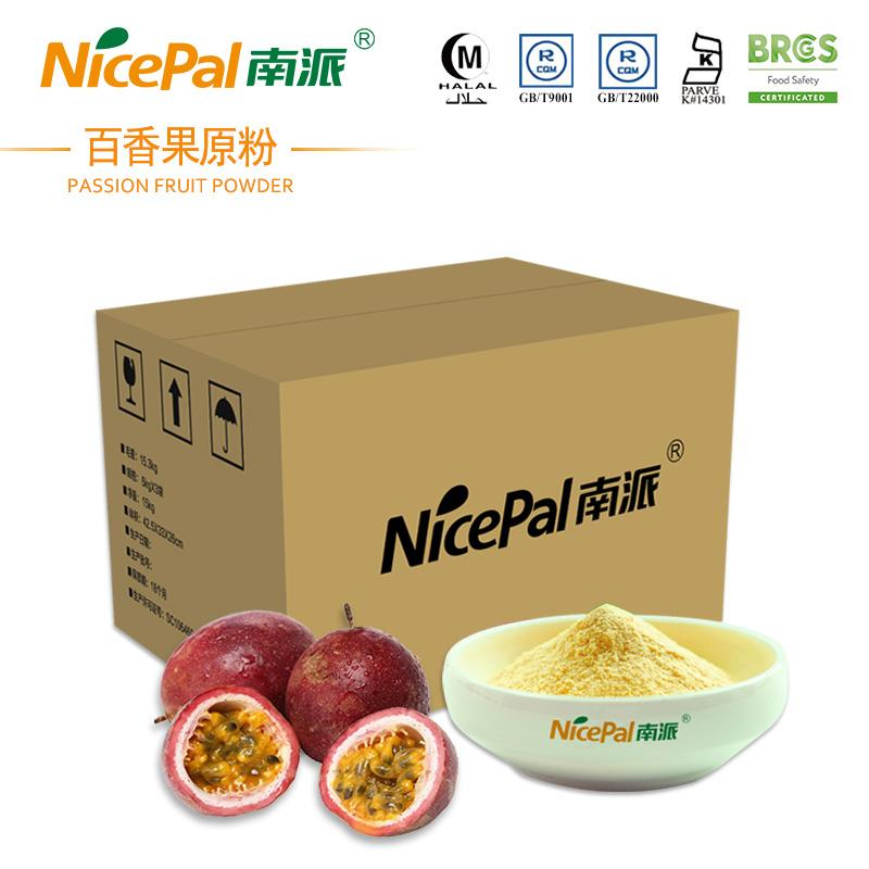 南派百香果粉冲调饮品海南水果植物固体饮料食品原料批发15kg/箱