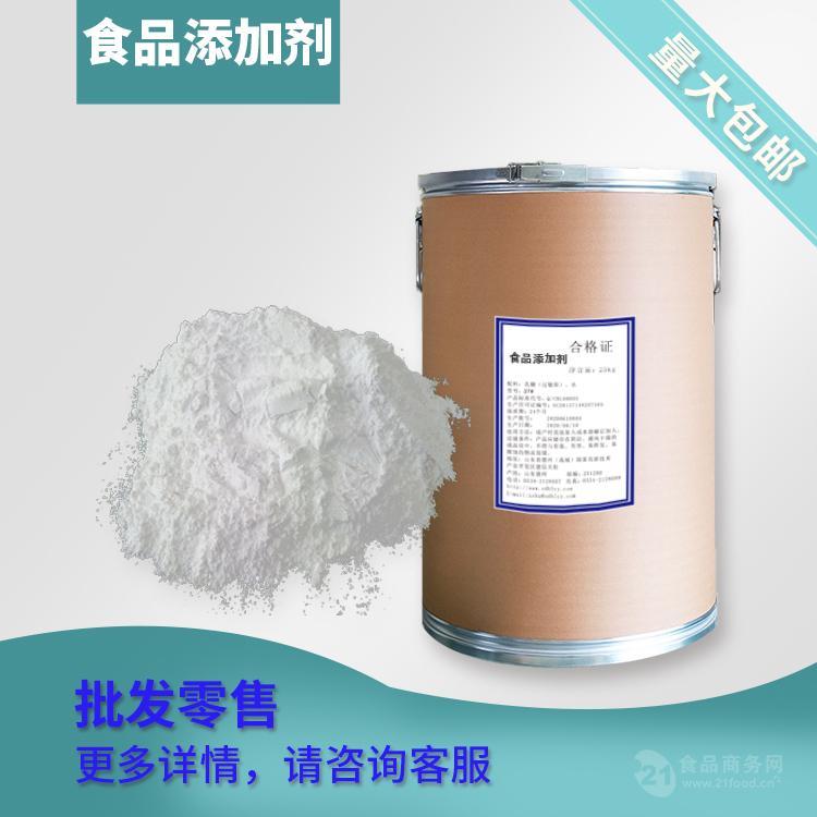 (食品级)L-丙氨酸