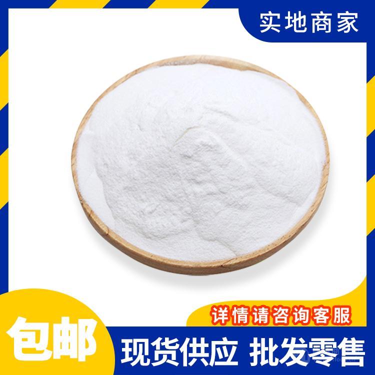 食品级 L-精氨酸