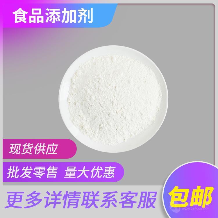 食品级 L-精氨酸盐酸盐