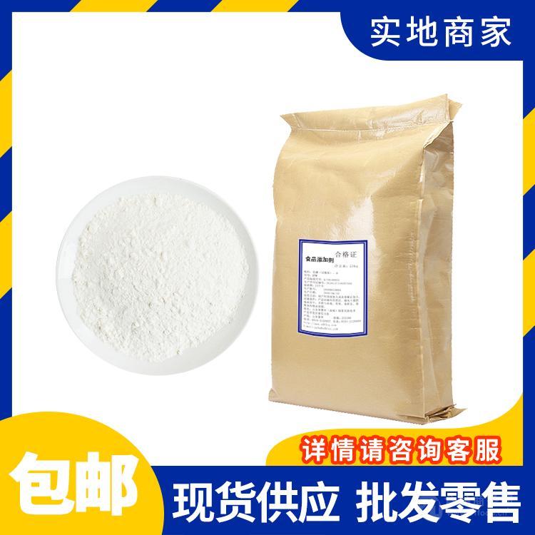 食品级 L-组氨酸盐酸盐
