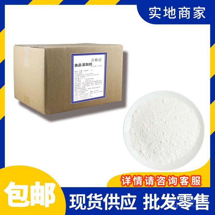 食品级 L-缬氨酸