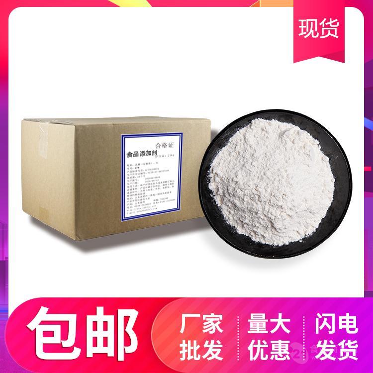 食品级面条改良剂现货供应 面条改良剂作用